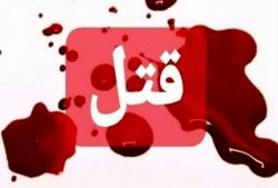 شلیک در اهواز مرگ در مسجدسلیمان/ مرد 60 ساله بر اثر اصابت گلوله درگذشت