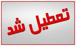تعطیلی ادارات و بانکهای خوزستان در روز دوشنبه