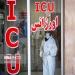 بالاخره خوزستان قرمز شد